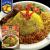 Yellow Fragrant Rice Seasoning